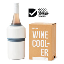 Load image into Gallery viewer, Huski Wine Cooler