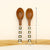 Salad Servers (Set of 2 | Elephant)