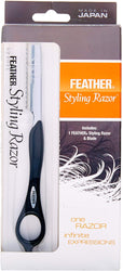 Jatai Feather Styling Razor in Black