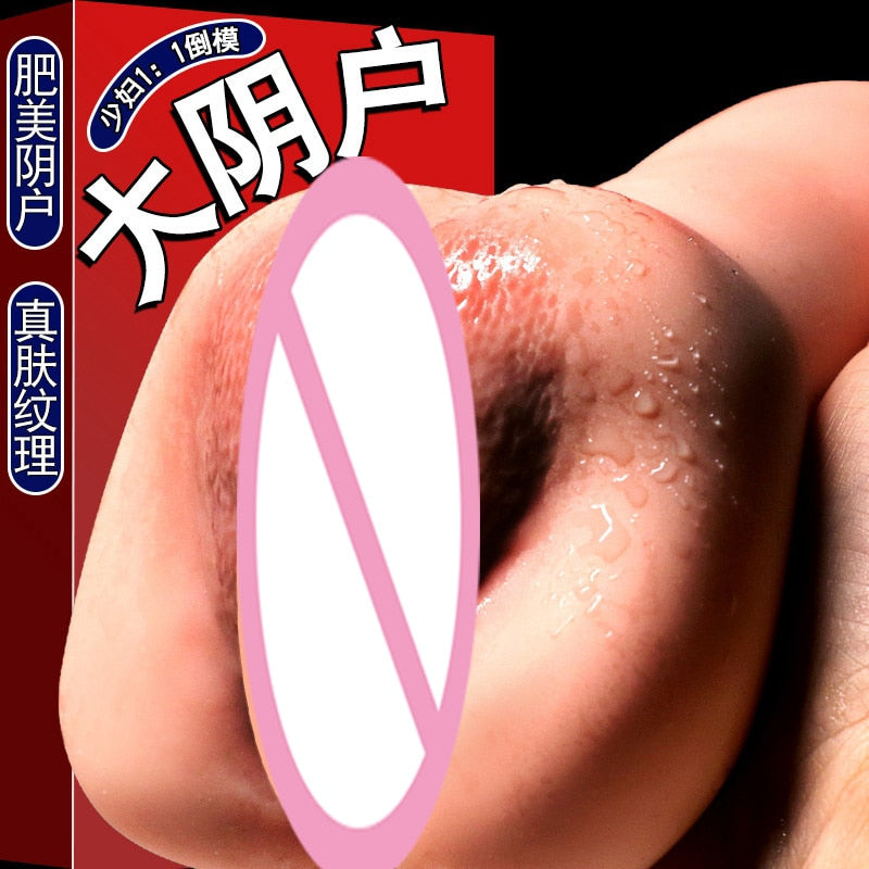 Sex Toys for Men Artificial Vagina Pocket Pussy with Heater Male Masturbator Deep Throat Maiden Soft Silicone Masturbation Cup