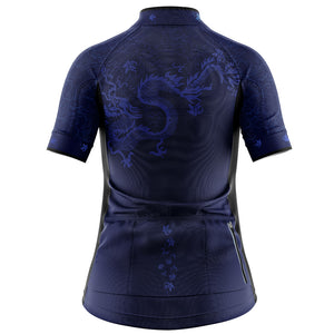 Women's Blue Oriental Cycling Jersey