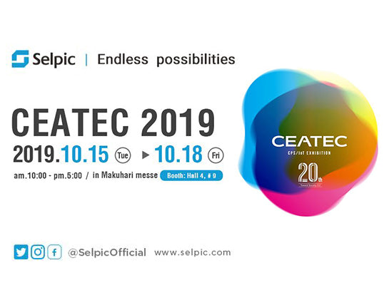 Selpic Introduces New Innovative Handy Printer At CEATEC 2019