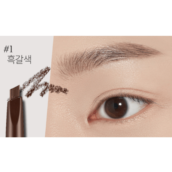 Etude House. Drawing Eye Brow [#1 Dark Brown] EYE BROW - Lady Bonita
