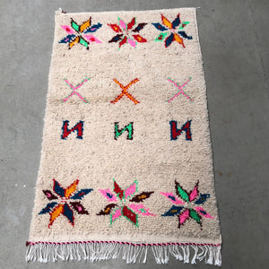 Berber carpet Beni multi color