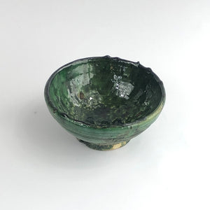 Tamegrout bowl Small