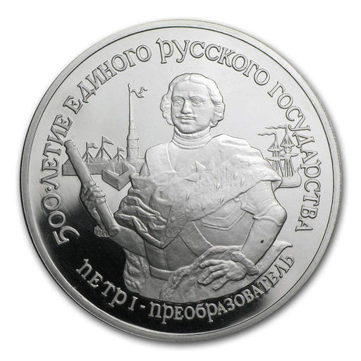 1990 Russia Proof 1 oz Palladium Peter The Great - HMint Precious Metals