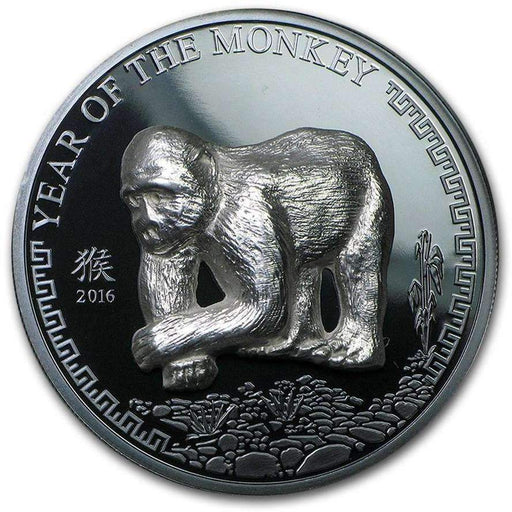 2016 Mongolia Silver 500 Togrog Year of the Monkey (High Relief) - HMint Precious Metals