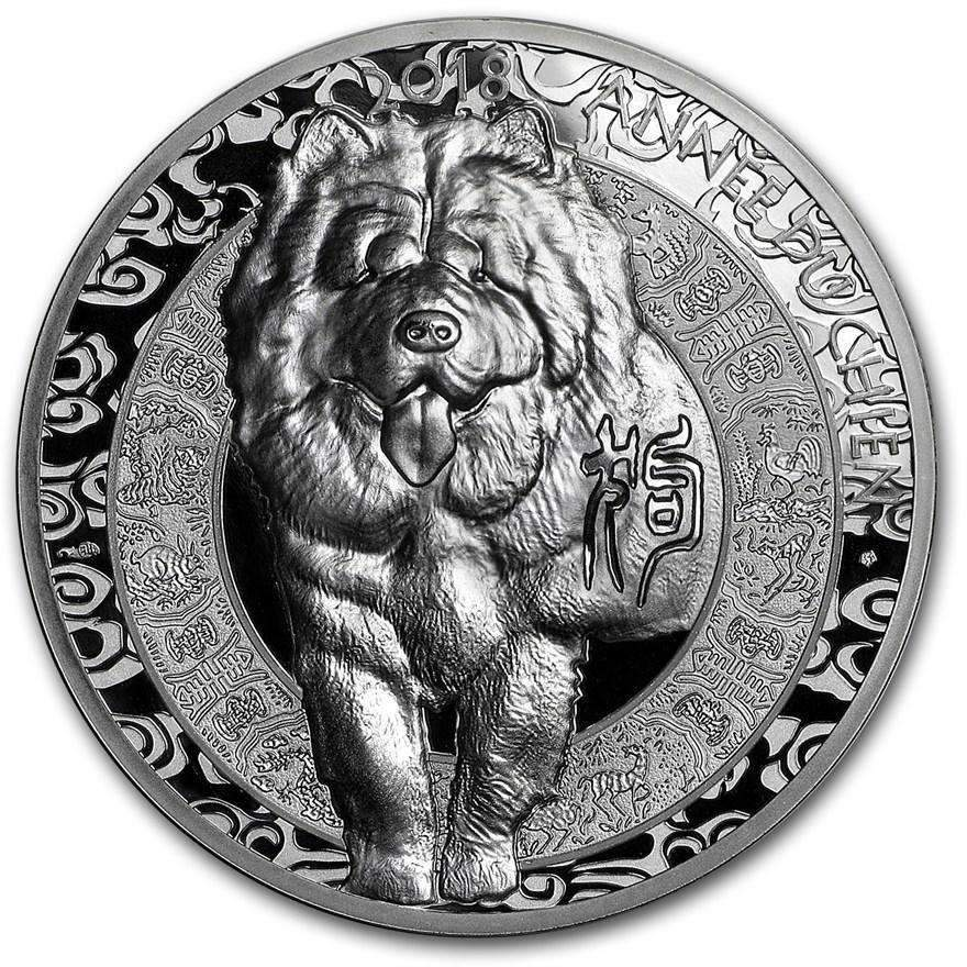 2018 France 1 oz Silver 20 Euro Year of the Dog High Relief Proof (Lunar) - HMint Precious Metals
