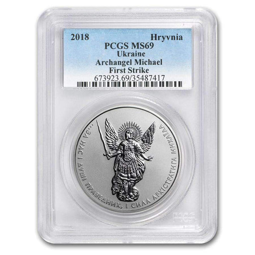2018 Ukraine 1 oz Silver Archangel Michael MS-69 PCGS (First Strike) - HMint Precious Metals