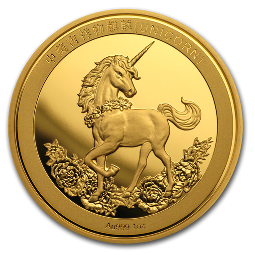 2019 China 1 oz Gold Unicorn 25th Anniversary Restrike (PU) - HMint Precious Metals