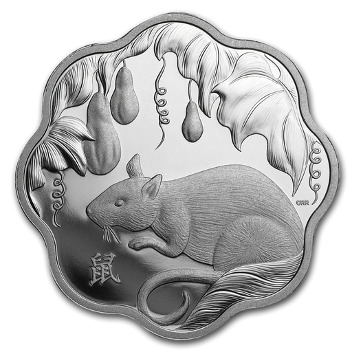 2020 Canada Silver $15 Lunar Lotus Year of the Rat Proof - HMint Precious Metals