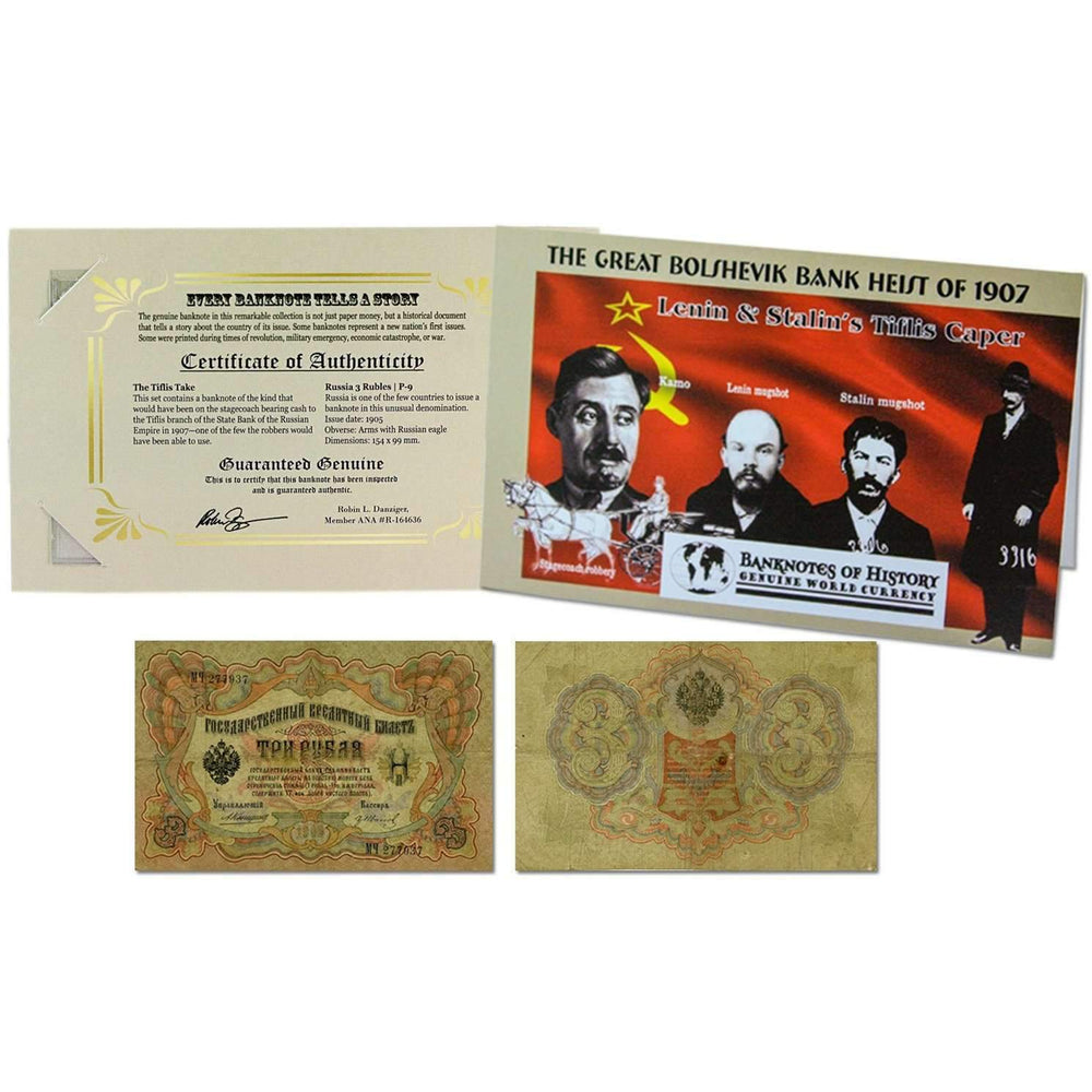 Bolshevik 3 Rubles Single Banknote Folder - HMint Precious Metals