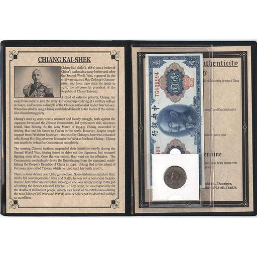Chiang Kai-shek: Dictator of China Album - HMint Precious Metals