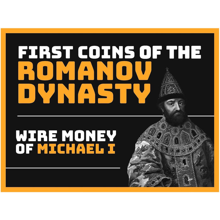 First Romanov Coins: Wire Money of Michael I