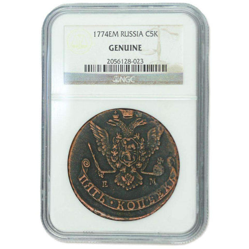 Russian 5 Kopek of Catherine the Great (AD 1767-96) NGC (High Grade) - HMint Precious Metals