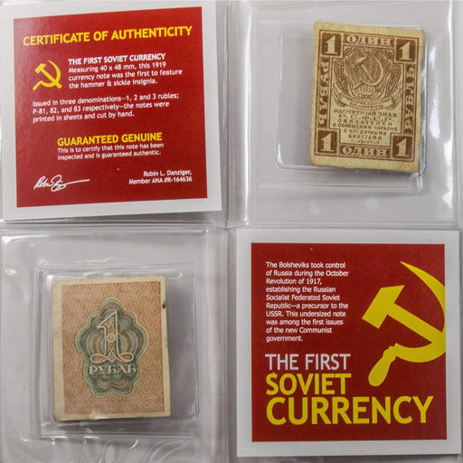 The First Soviet Currency - 1 Ruble Mini (C) - HMint Precious Metals