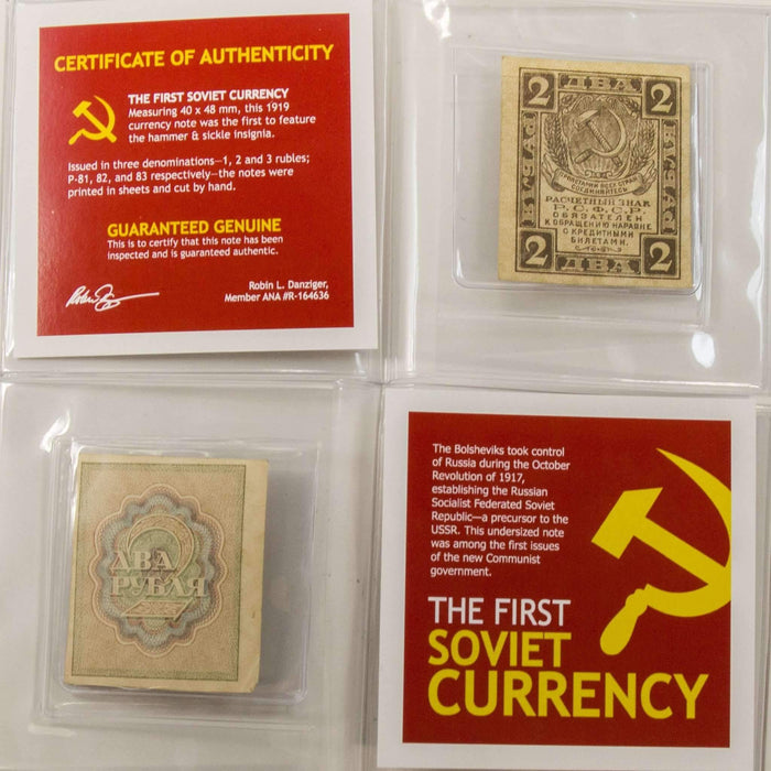 The First Soviet Currency - 2 Ruble Mini (C) - HMint Precious Metals