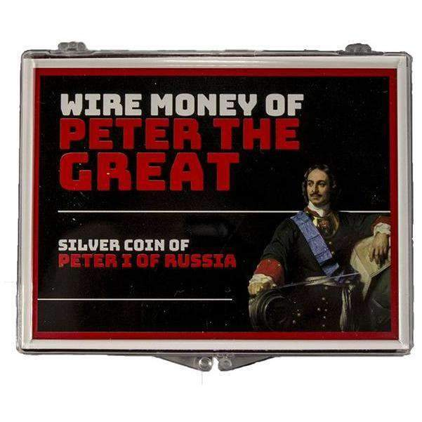 Wire Money of Peter the Great (Clear Box) - HMint Precious Metals