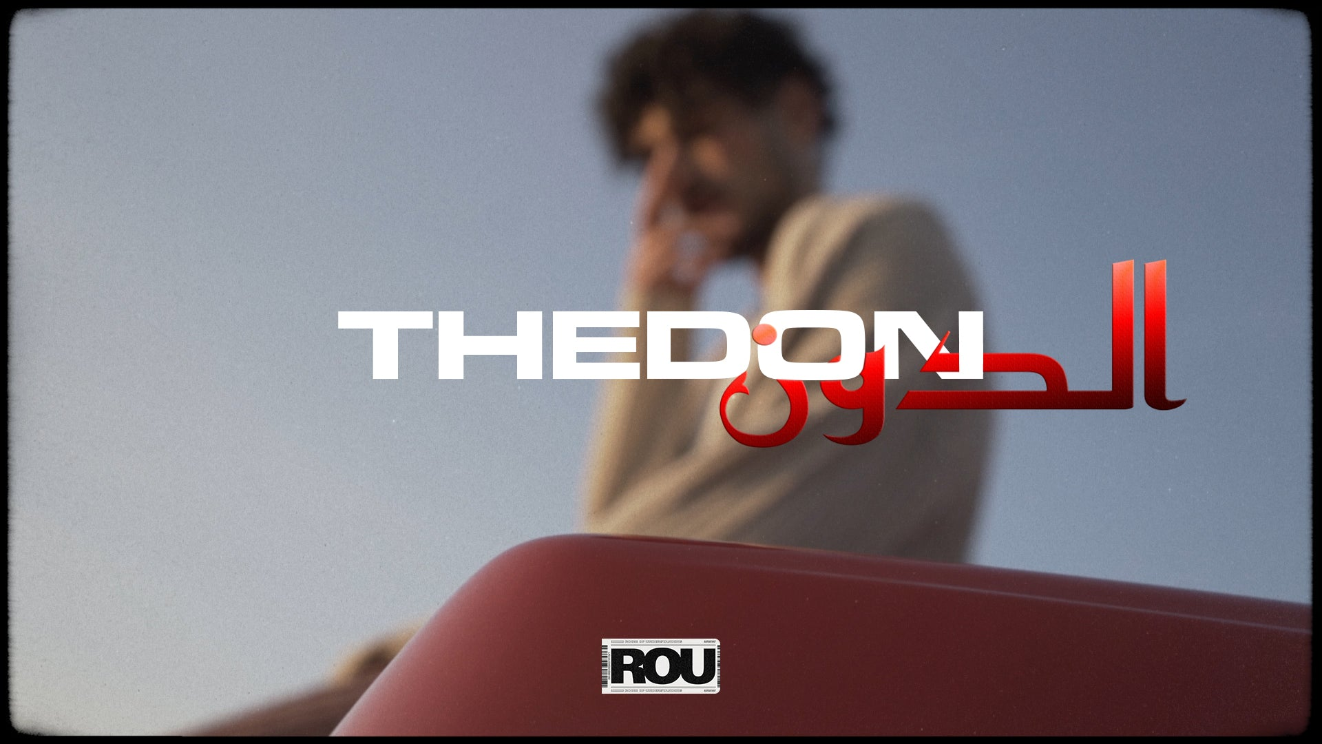 "DONMD releases his first Arabic track ""THE DON""الدون"