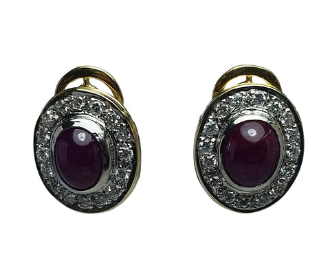 Oval Cabochon Ruby Halo Studs - 4.00 cttw