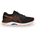 Asics Gel Pulse 10 - MatrixSports