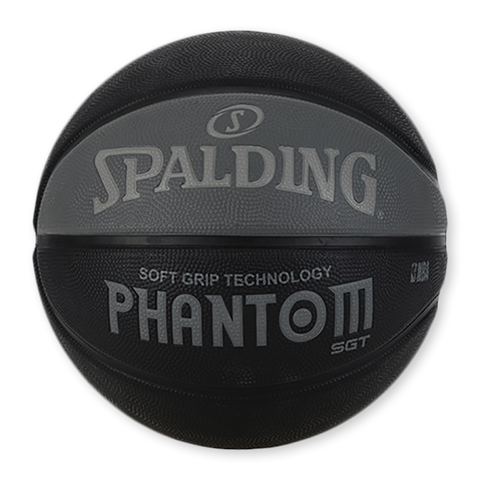 NBA Phantom Street - MatrixSports
