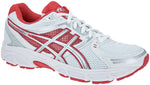 Asics Gel Contend - MatrixSports