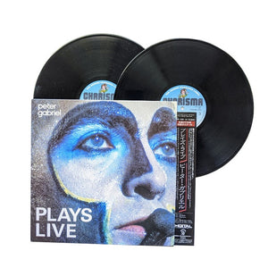"Peter Gabriel: Plays Live 12"" (used)"