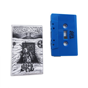 Ninth Circle: Awake Horrors cassette