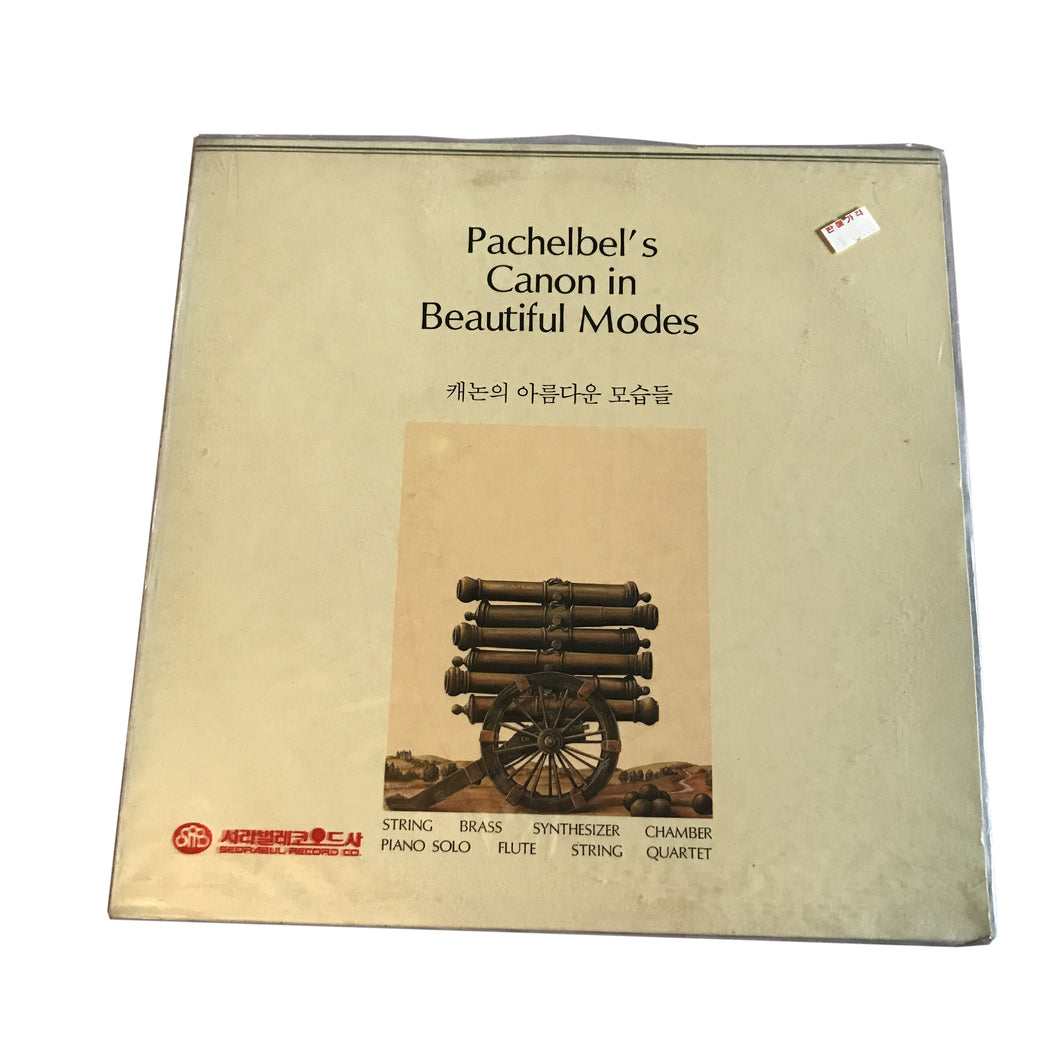 Various: Pachelbel's Canon In Beautiful Modes 12