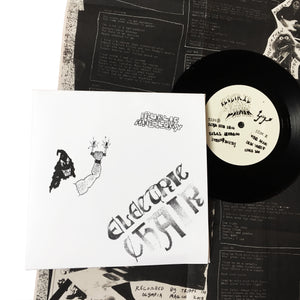Electric Chair: Public Apology 7""