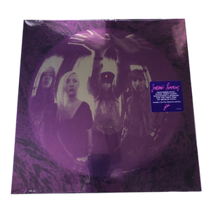 "Smashing Pumpkins: Gish 12"" (new)"