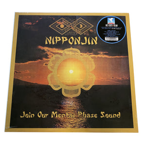 Far East Family Band: Nipponjin 12""