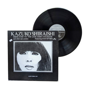 "Kazuko Shiraishi Featuring Sam Rivers: Dedicated To The Late John Coltrane And Other Jazz Poems 12"" (used)"