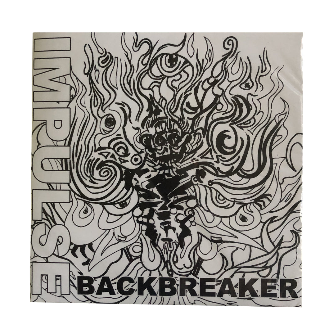 Impulse: Backbreaker 7