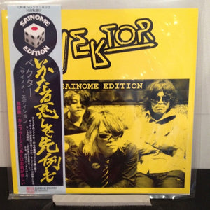 Vektor: Sainome Edition 7""