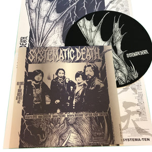 Systematic Death: Systema Ten 12""