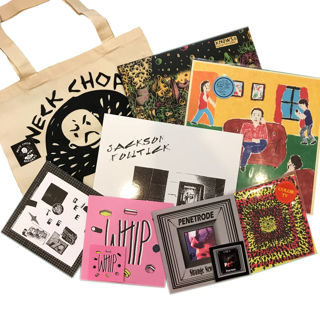 Neck Chop 7 New Release Bundle!