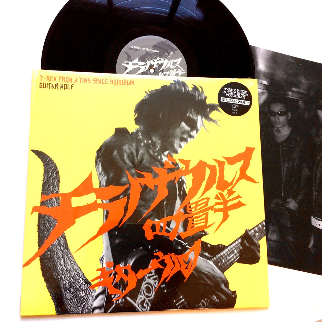 "Guitar Wolf: T-Rex from a Tiny Space 12"" (new)"