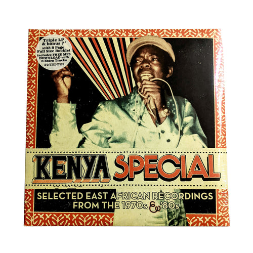 Various: Kenya Special: Selected East African Recordings from the 1970s & '80s 12