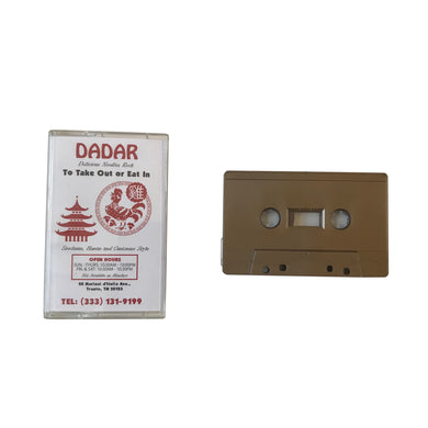 Dadar: To Take Out or Eat In cassette