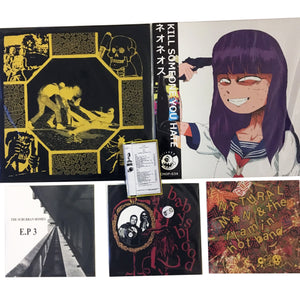 Bundle: All 5 new Neck Chop releases plus an exclusive cassette!