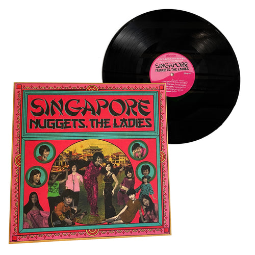 Various: Singapore Nuggets – The Ladies 12