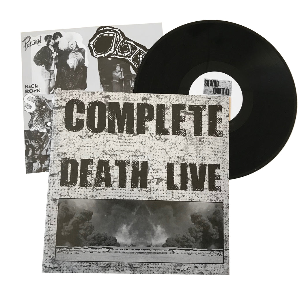 Various: Complete Death 12