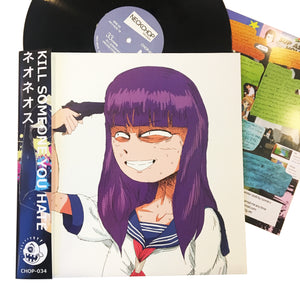 "Neo Neos: Kill Someone You Hate 12"" (new)"
