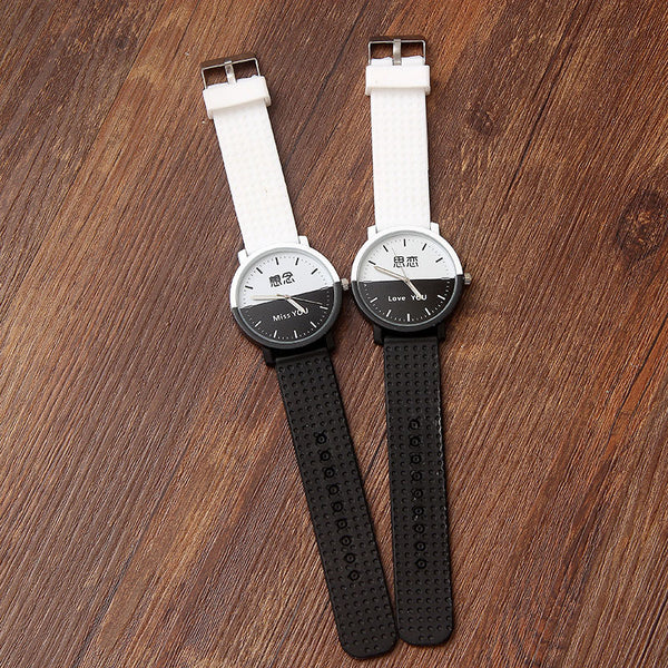 Simple Wrist Watch  For Women