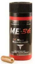 ME-36 FREE with any Sport and Fitness Purchase (code: ME)