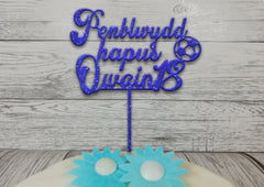 Personalised wooden glitter Welsh Football birthday Penblwydd hapus cake topper Any name Any age