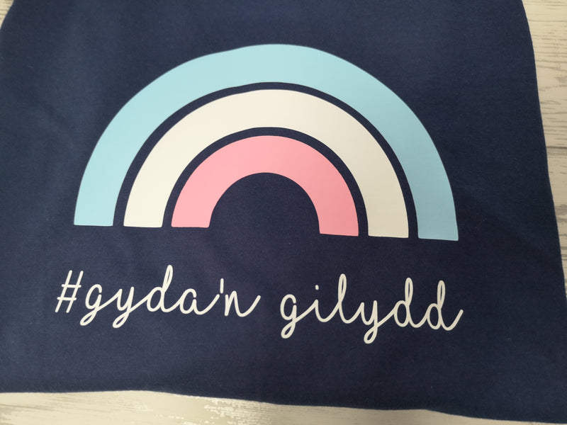 Personalised Women's Navy t-shirt with Rainbow Any Name or phrase
