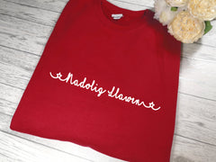 Custom Unisex WELSH RED Christmas jumper Nadolig Llawen stars